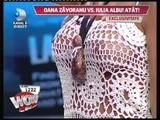 Transparent dress TV